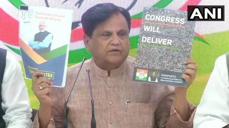 Ahmed Patel said, Instead of a manifesto, BJP should have come out with a 'maafinama'. (Photo: ANI)