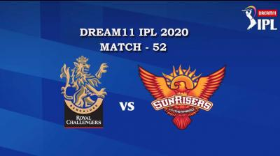 RCB VS SRH  Match 52, DREAM11 IPL 2020, T-20 Match