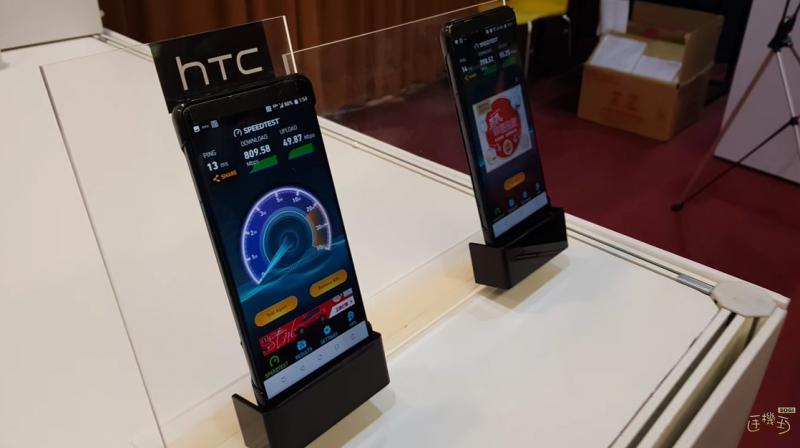 HTC U12, the company's new flagship to support 5G connectivity