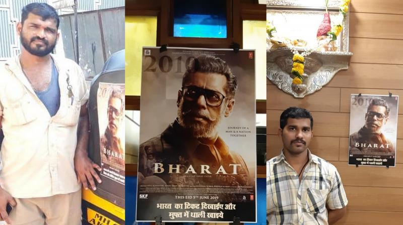Bharat is slated to release in June 5.