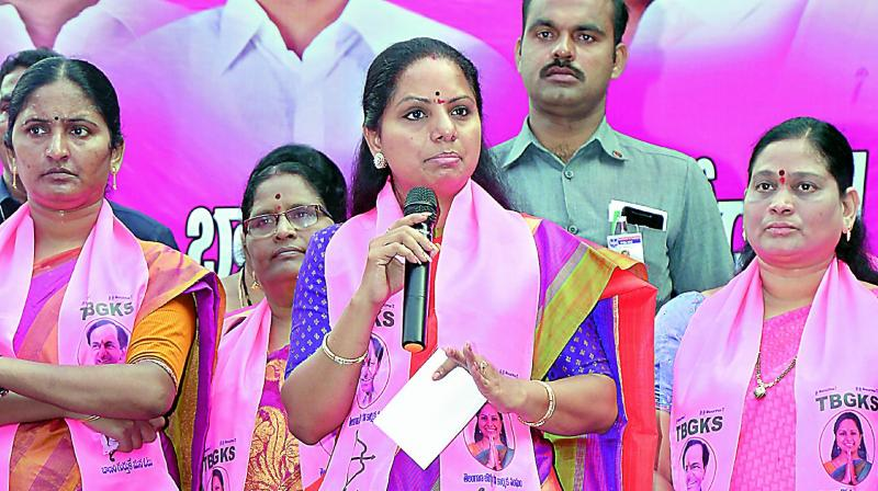 TRS MP Kavita attacked TPCC Chief