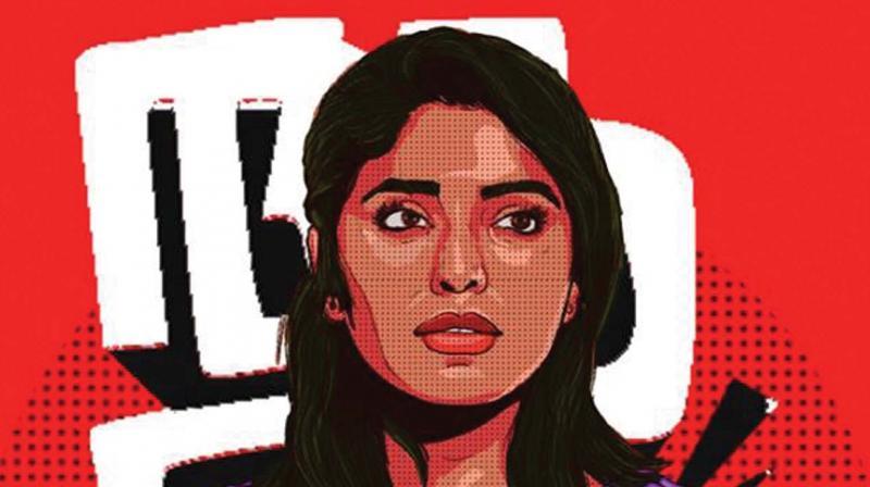 Aabhasam movie poster.