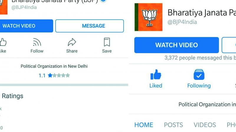 (Left) Before and (right) a screenshot of Bharatiya Janata Party's official page which removed the review option after people flooded it with negative reviews.