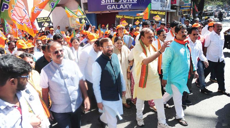Ahead Of Karnataka Elections, BJP Launches 'Save Bengaluru' Campaign