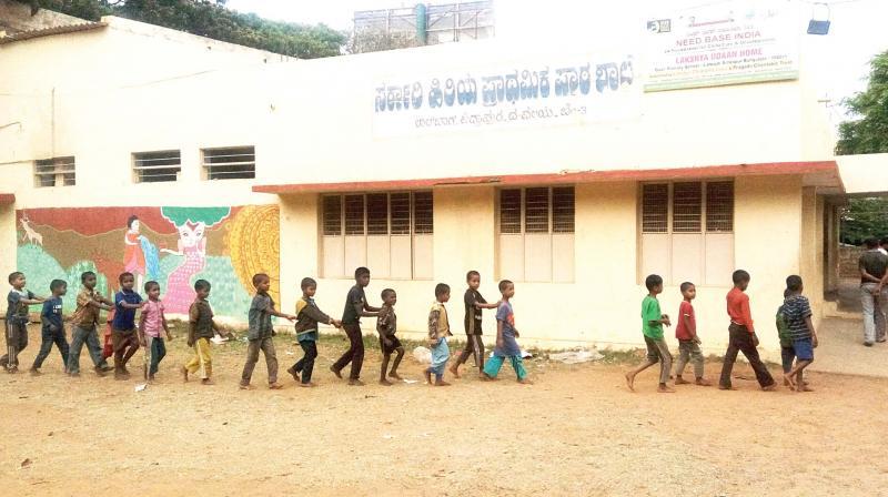 Government Primary School