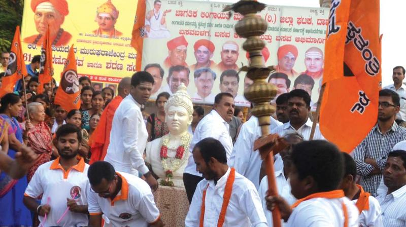 BJP's BS Yeddyurappa was signatory to petition demanding separate religion for Lingayats