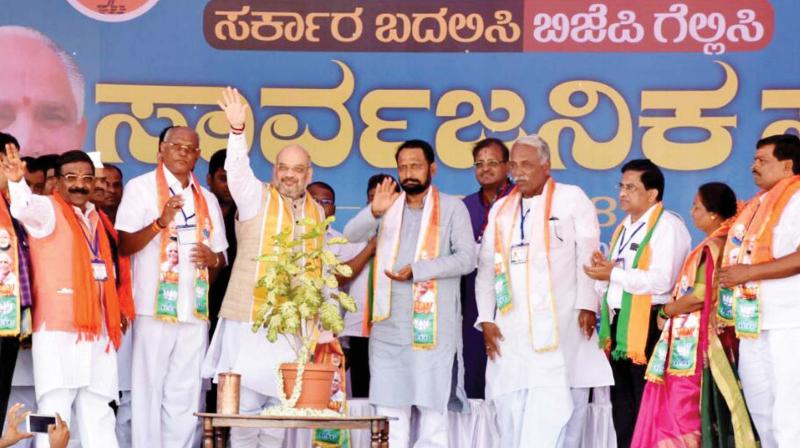 BJP president Amit Shah during an election rally in Ilakal near Bagalkot on Saturday. (Photo: KPN)