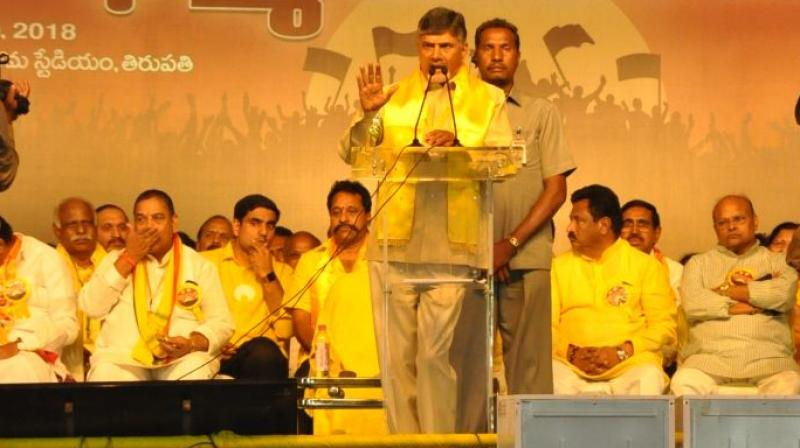 PM Modi colluding with 'tainted party': CM Naidu