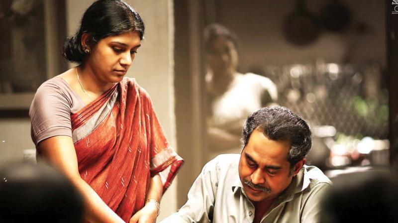 Kuttanpillayude Sivarathri movie poster.