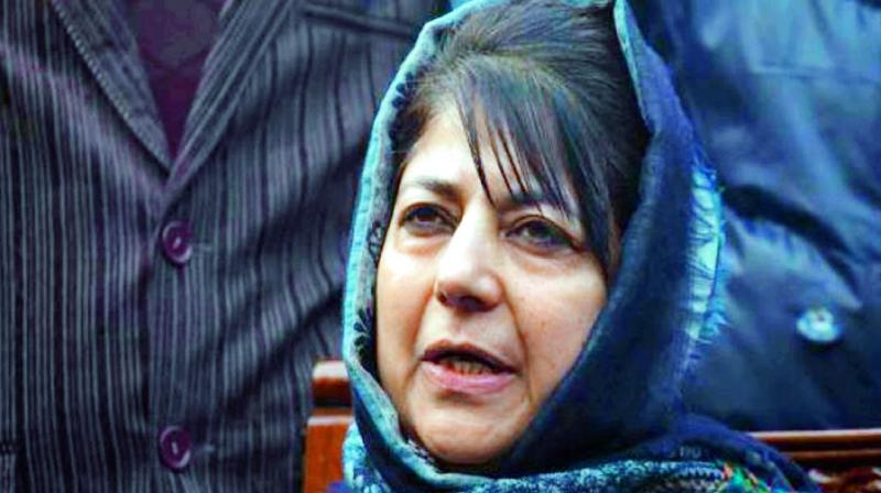 Former Chief Minister of Jammu and Kashmir Mehbooba Mufti (Photo: File)