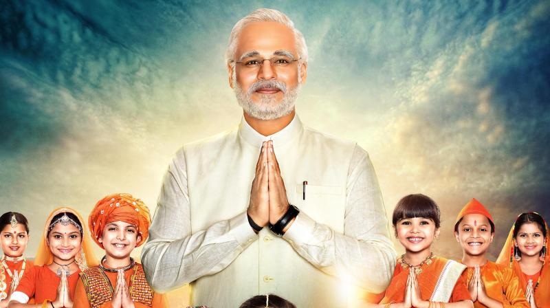 PM Narendra Modi movie new poster.