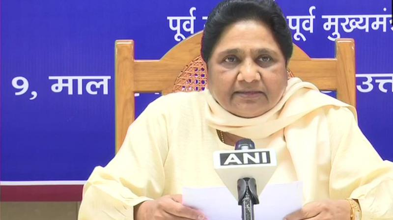 Taking a dig at Prime Minister Narendra Modi government, she said he would be losing the 2019 general elections and even RSS has stopped supporting them. (Photo: ANI | Twitter)