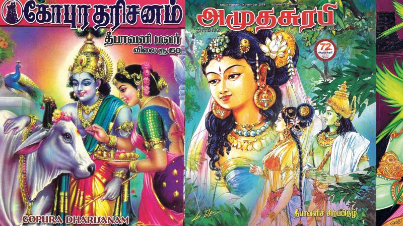 The cover pages of Deepavali special editions.  (DC)