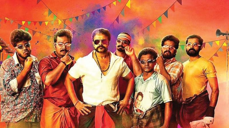 A still from Aadu 2
