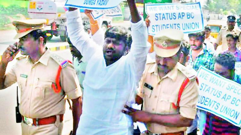 AP BC Students Union members stage a protest against the visit of BJP national president Amit Shah in Rajahmundry on Thursday. (Photo: DC)