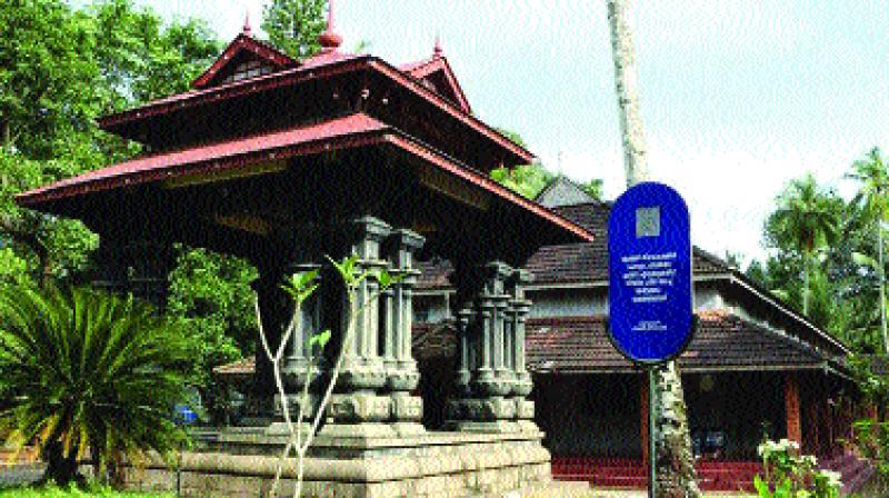 Thunchan Memorial at Thunchanparamba, Tirur. (file pic)
