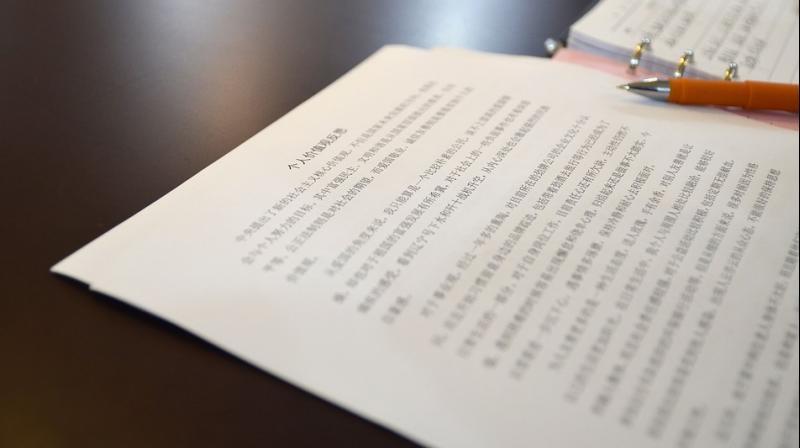 Mandarin is a tonal language. (Photo: Pixabay)