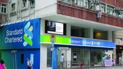 """Standard Chartered's private bank has made tremendous strides over the past few years, in terms of its business performance and equally in setting industry-leading standards for client due diligence,"" the company said in an emailed statement."