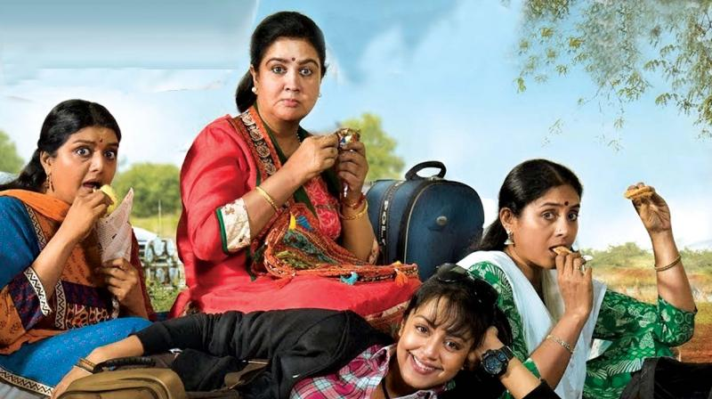 From Magalir Mattum