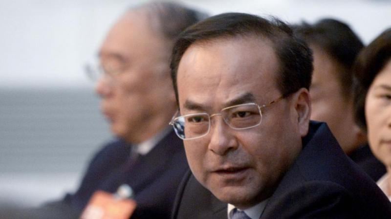 Former top Chinese official jailed for life — Sun Zhengcai