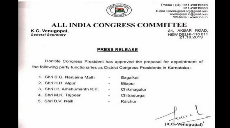 Congress party on Monday approved the proposal for appointment of five party functionaries as District Congress Presidents in Karnataka. (Photo: ANI)