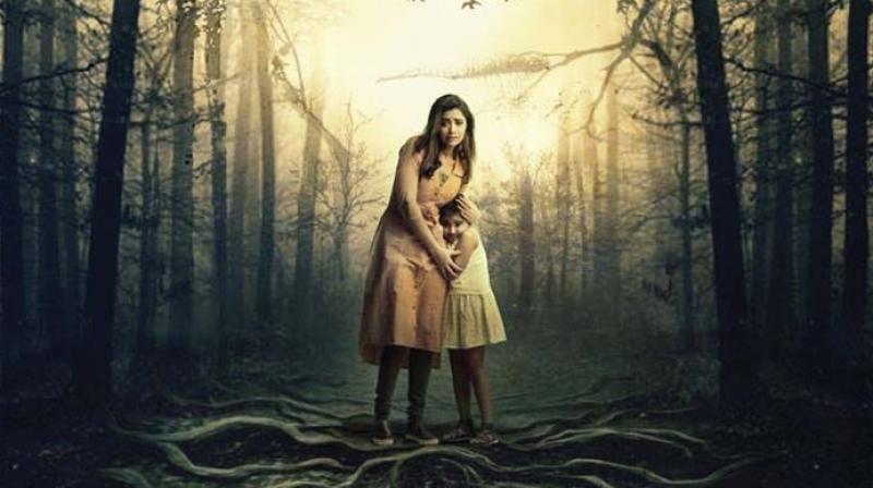 Neeli movie poster