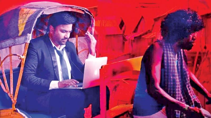 Tamizh Padam 2 movie poster