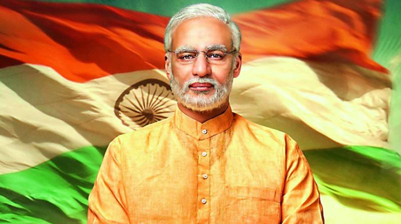 'PM Narendra Modi' to release on April 12