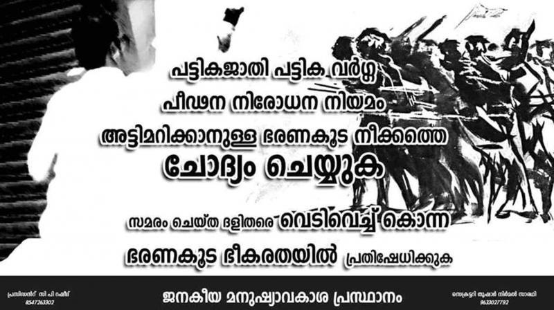 Kerala : Hartal by Dalit organisations evokes mixed response