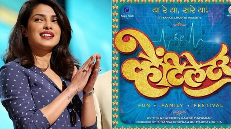 Ventilator marked Priyanka Chopra's first Marathi production.