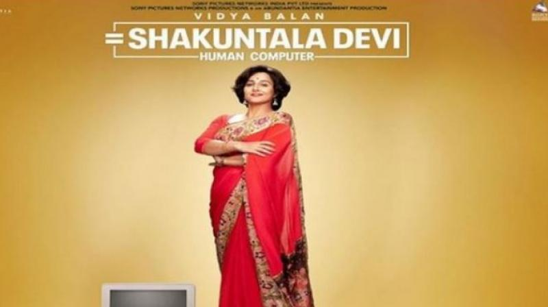 Poster of Shakuntala Devi.