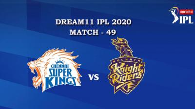 CSK VS KKR  Match 49, DREAM11 IPL 2020, T-20 Match