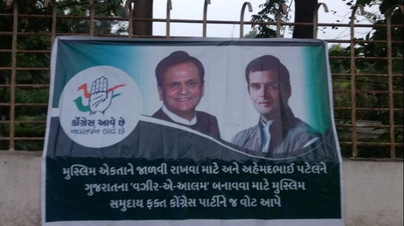 The posters that came up in old city area and Surat-East constituency of the diamond and trading hub which goes to polls on Saturday carried photos of Congress vice president Rahul Gandhi and Ahmed Patel. (Photo: ANI/Twitter)