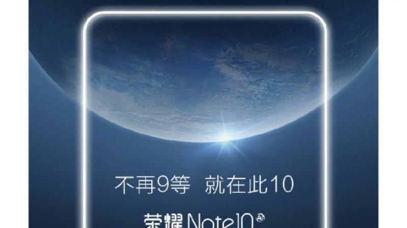 (Photo: Weibo)