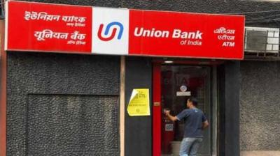 Union Bank Of India Deccan Chronicle