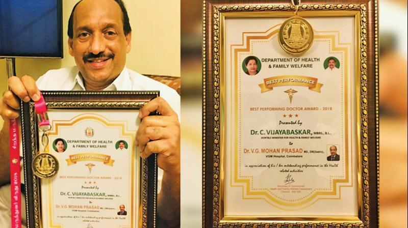 Dr VG Mohan Prasad