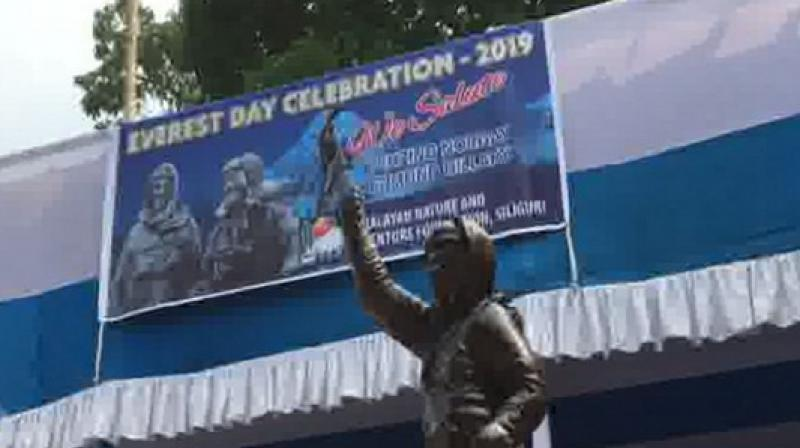 Observation of Everest Day in Siliguri (Photo: ANI)