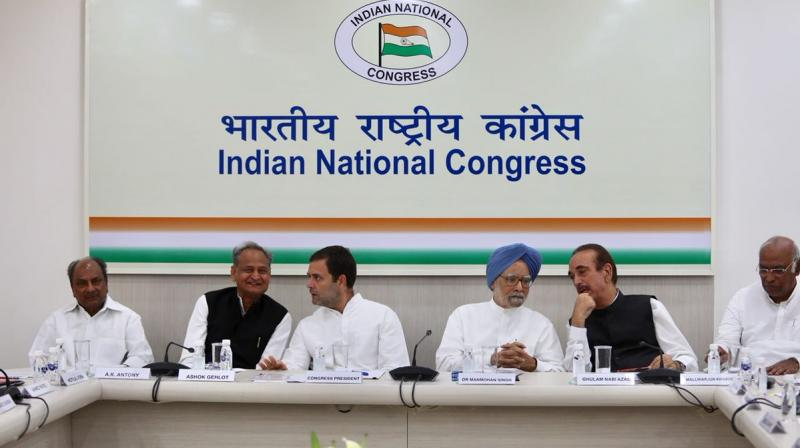 CWC meeting of Congress party to be held in Gujarat later this month