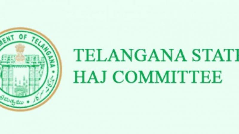 Telangana State Haj Committee