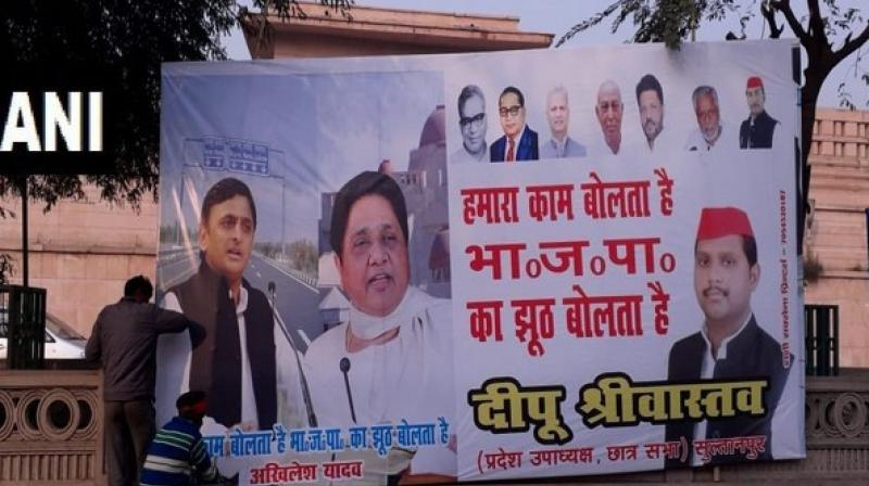 Streets are being lined up with SP-BSP posters on Saturday. (Photo: ANI)