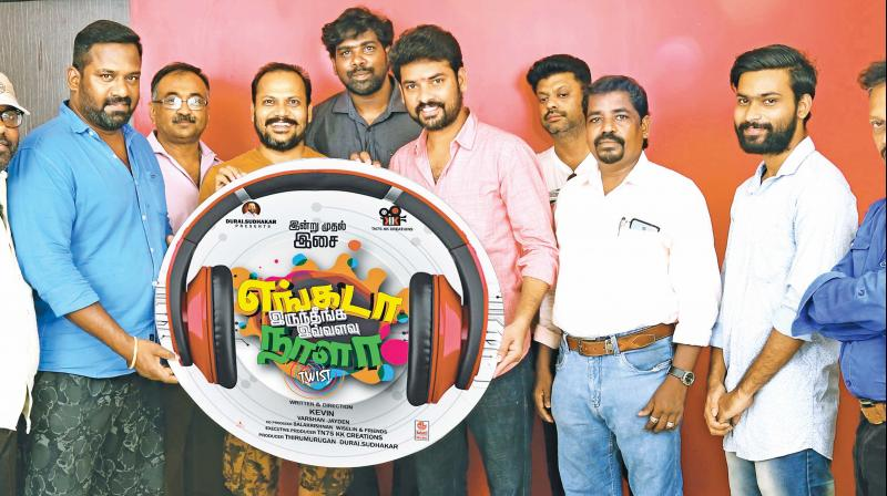 A still from the movie Engada Irunthinga Ivvalavu Naala audio launch.