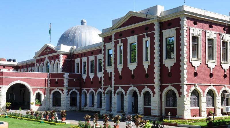Jharkhand High Court (Photo: Jharkhand HC website)