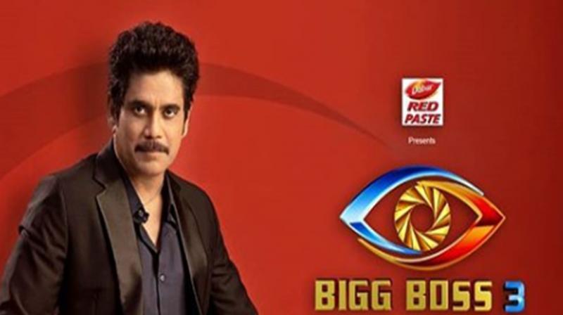 Bigg Boss Telugu 3. (Photo: Instagram)
