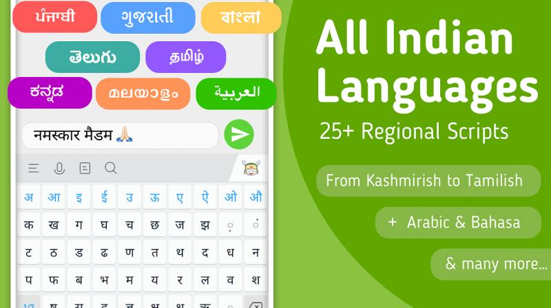 With the availability of 25+ Indic languages on the Mint Keyboard, users can type in their preferred language.