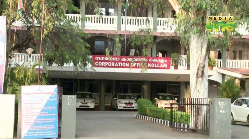 Kollam Corporation