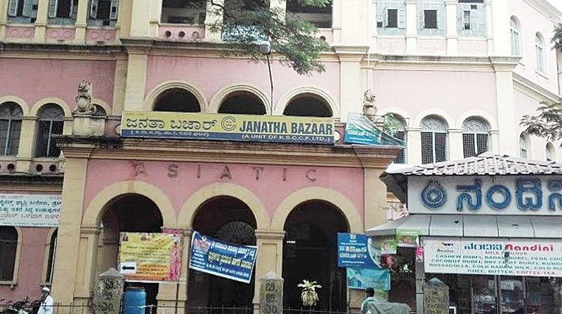 Janatha Bazaar on Kempegowda Road