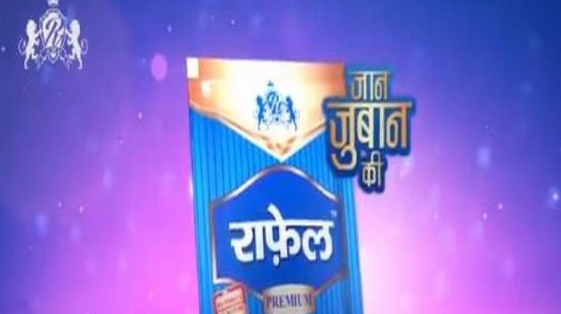 The 11-second animated video portrays two jets, soaring in the sky, manoeuvring and circling around a giant packet of the 'Rafale Pan Masala' packet. (Photo: ANI)