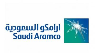 The oil giant said it plans to sell 1.5 per cent of the company, or about 3 billion shares, at an indicative price range of 30 riyals to 32 riyals.