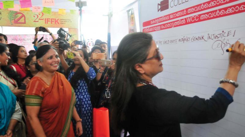 Aparna Sen inaugurates Women in Cinema Collective (WCC) pavilion at Tagore Theatre.