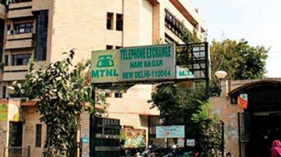 MTNL said that the company is trying to pay at least one month's salary by the end of this week.